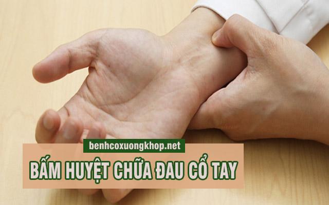 bấm huyệt chữa đau cổ tay