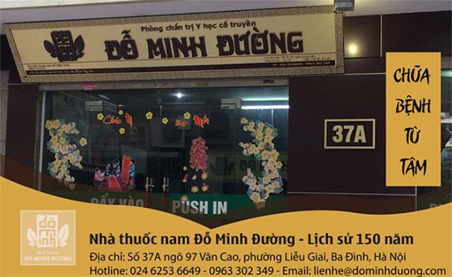 Bài thuốc nam được bán tại hai cơ sở của nhà thuốc Đỗ Minh Đường