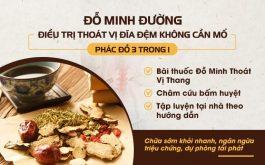 [REVIEW CHÂN THẬT] Kinh nghiệm chữa thoát vị đĩa đệm tại Đỗ Minh Đường
